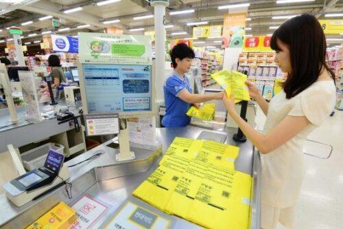 Food waste bag South Korea